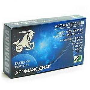 Набор аромамасел Аромазодиак Козерог