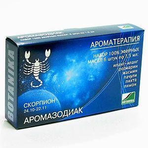 Набор аромамасел Аромазодиак Скорпион