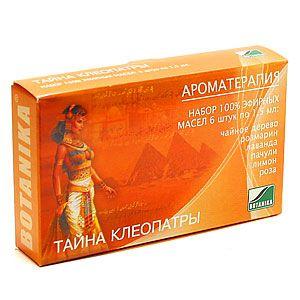 Набор аромамасел Подарочный Тайна Клеопатры