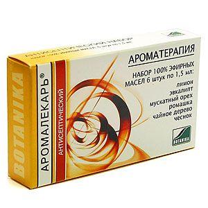 Набор аромамасел Антисептический