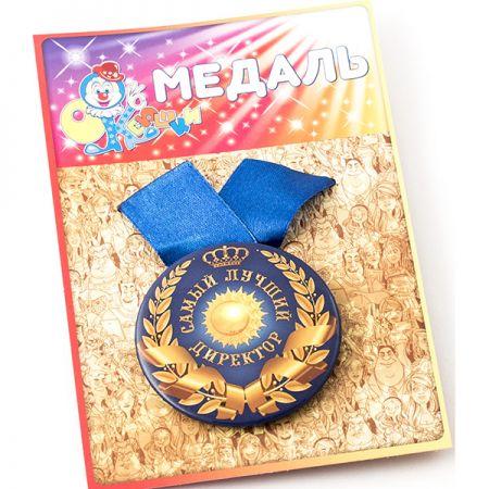 Медаль Самый лучший директор