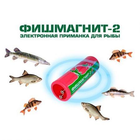 Рыбалка на приманку фишмагнит