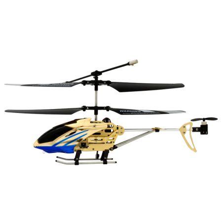 Радиоуправляемый вертолет игрушка Gyro-111 металл 19 см
