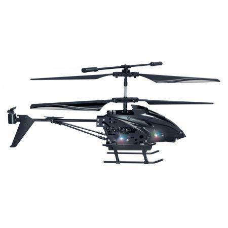 Вертолет с видеокамерой Gyro-Vizor S (21 см) гироскоп