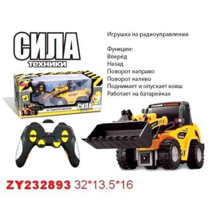 Трактор Zhorya. Сила техники на радиоуправлении с большим ковшом, 34,5х13х16 см