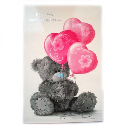 Открытка Мишка с шариками
