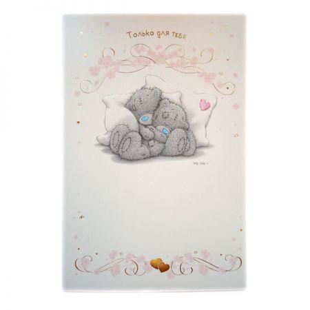 Открытка Мишки на подушках - Только  для тебя Me to you