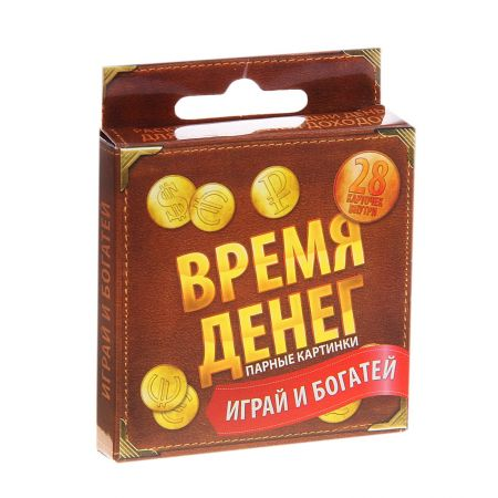 """Игра с карточками """"Время денег"""""""