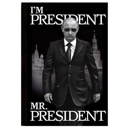 """Ежедневник """"Я президент"""" 80 листов"""