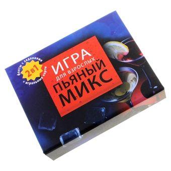 """Игра """"Пьяный микс"""""""