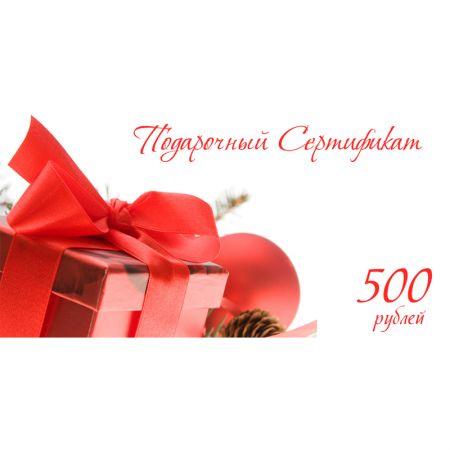 ���������� ���������� �� 500�. ������ 1