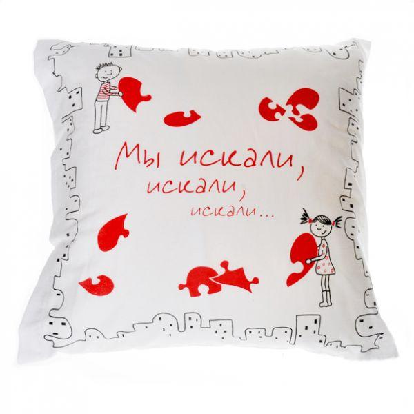 Подушка к подарку слова поздравления с