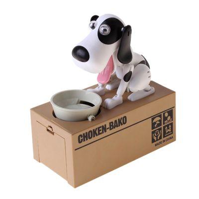 Копилка - игрушка  «Собачка на ящике» съедает положенную вами монетку
