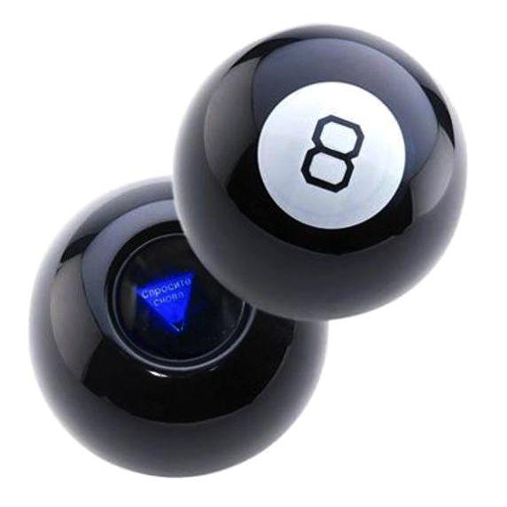 """Магический шар ответов черный 7см """"Magic ball 8"""" на Русском языке"""