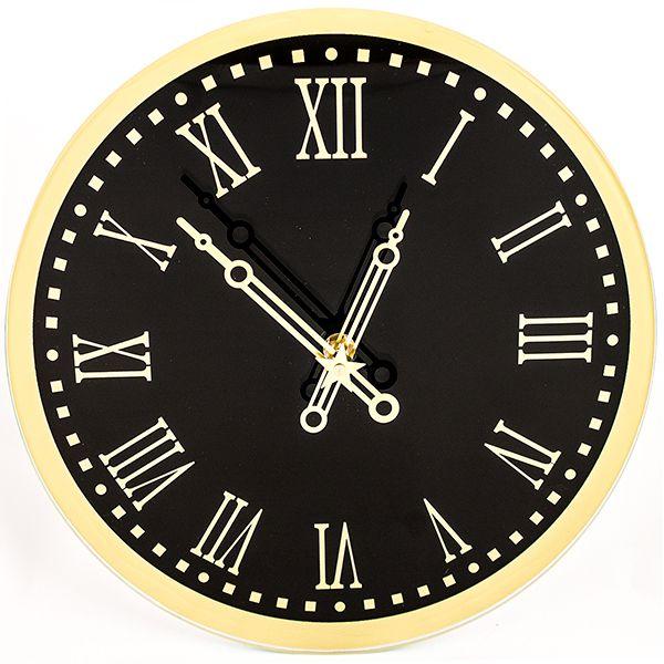 """Часы """"Куранты"""" настенные стеклянные - Каталог - Интернет-магазин оригинальных подарков, игрушек, посуды, настольных игр """"Пурумбу"""