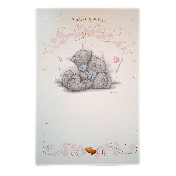 Мишки на открытках 94