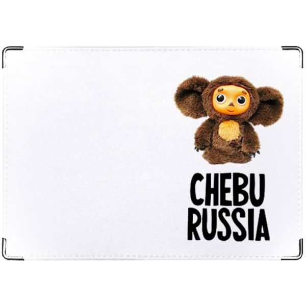 """Обложка для паспорта """"Cheburussia"""""""
